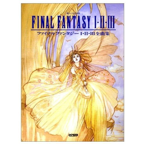 Final Fantasy I, II, III Complete Song Collection