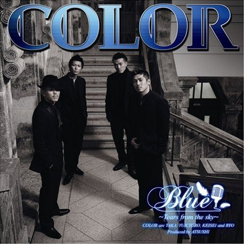 Blue [CD+DVD]
