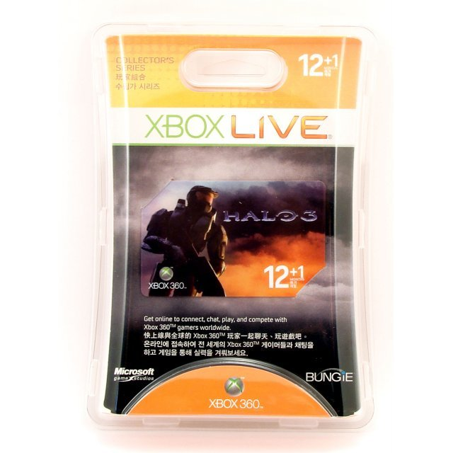 Xbox Live 12-Month Gold Card (Halo 3)