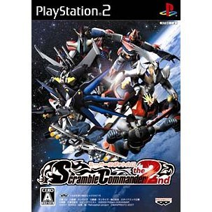 Super Robot Taisen: Scramble Commander The 2nd
