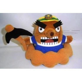 Animal Crossing Stuffed Plush Doll: Mr. Resetti (Mule)