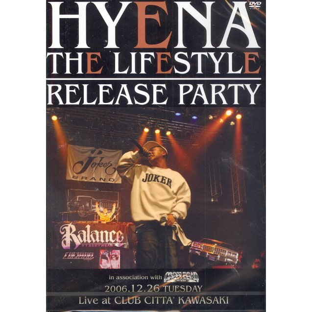 The Lifestyle Release Party