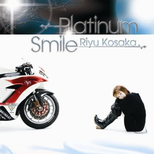 Platinum Smile [CD+DVD]