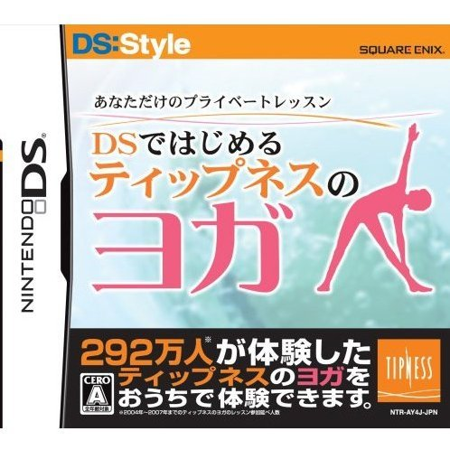 DS:Style Series: Anata Dake no Private Lesson - DS de Hajimeru - Tipness no Yoga