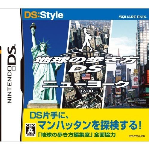 DS:Style Series: Chikyuu no Arukikata DS (New York)