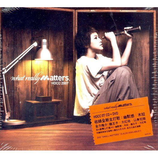 What Really Matters [CD+DVD]