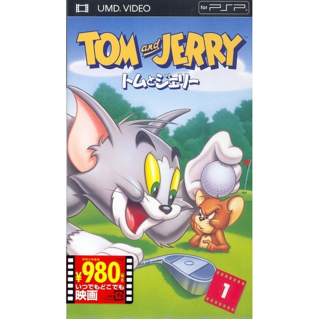 Tom & Jerry Vol.1