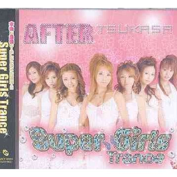 Super Girls Trance -Tsukasa X Club After Ver.-