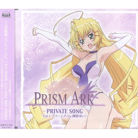 Prism Ark Character Song - Private Songs - Vol.1