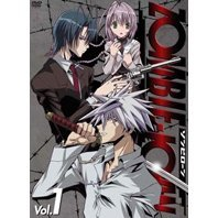 Zombie-Loan Vol.1 [DVD+CD Limited Edition]