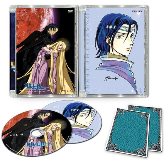 Toward The Terra Vol.4 [Limited Edition]