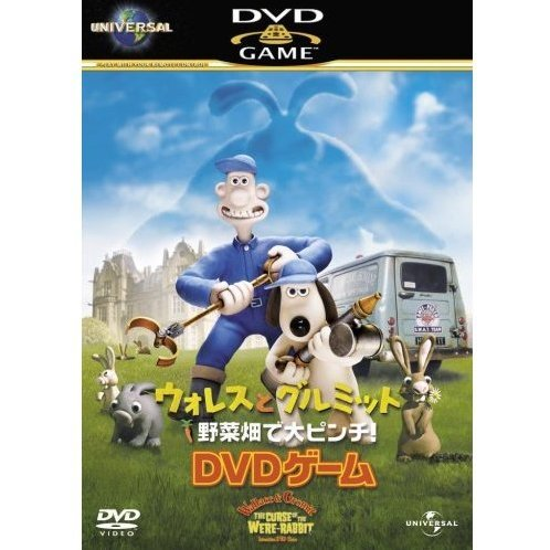 Wallace & Gromit The Curse Of The Were-Rabbit Interactive DVD Game [Limited Edition]