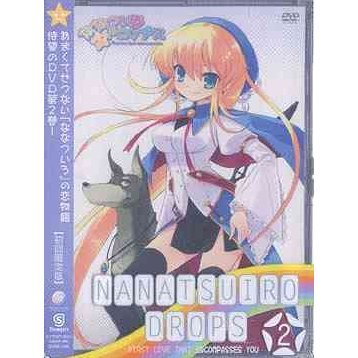 Nanatsuiro Drops Vol.2 [Limited Edition]