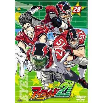 Eyeshield21 Vol.29