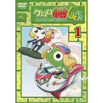 Keroro Gunso 4th Season Vol.1