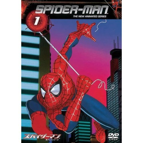 Spider-Man The New Animated Series Vol.1 [Limited Pressing]