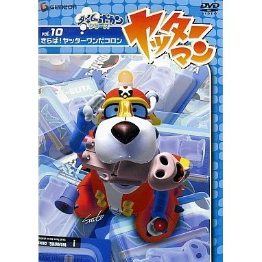 Time Bokan Series DVD Yattaman Vol.10