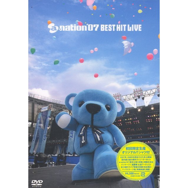 A-nation'07 Best Hit Live [DVD+T-shirt Limited Edition]