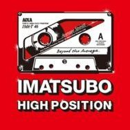A, Abe Reiji Special Imatsubo High-Position