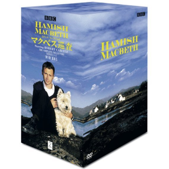 Hamish Macbeth DVD Box