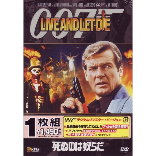 007/Live And Let Die [Limited Edition]