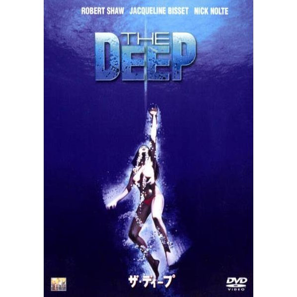 The Deep [Limited Pressing]