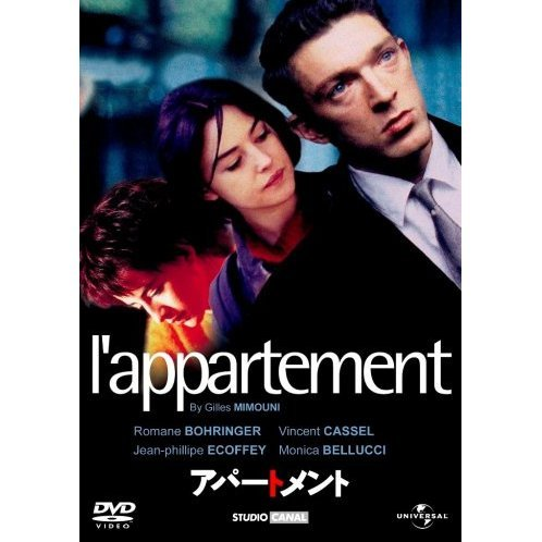 L' Appartment [Limited Edition]