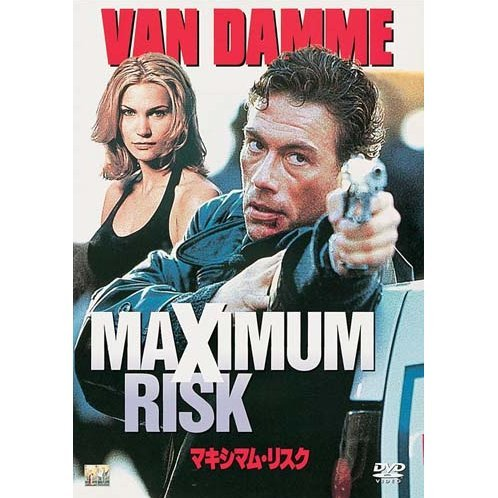 Maximum Risk [Limited Pressing]