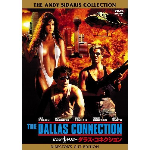 The Dallas Connection Special Edition [Limited Pressing]
