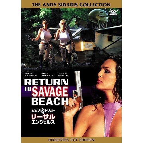 Return To Savage Beach Special Edition [Limited Pressing]
