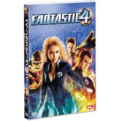 Fantastic Four [Limited Edition]