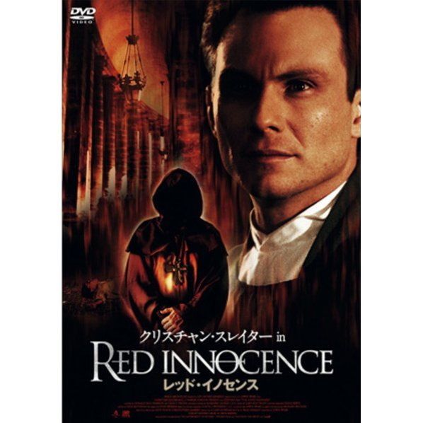 Red Innoncence