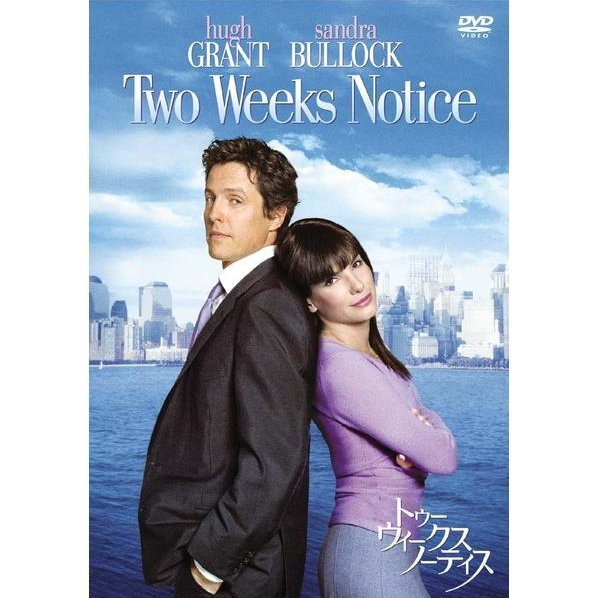 Two Weeks Notice Special Edition [Limited Pressing]