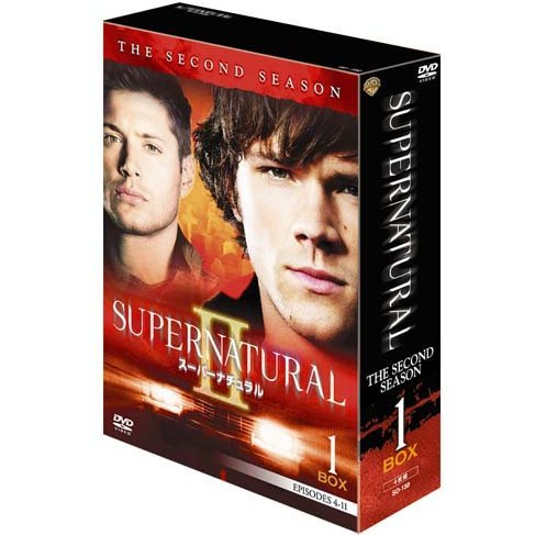 Supernatural Second Season Collector's Box 1