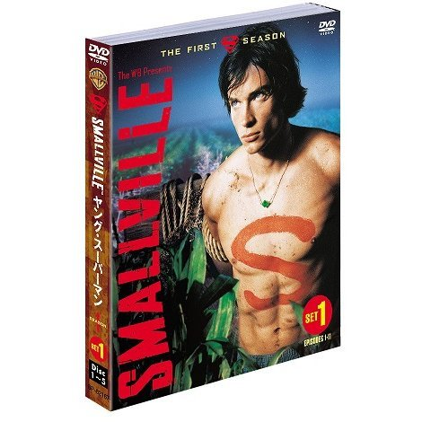 Smallville 1st Set1