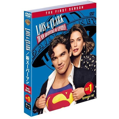 Lois & Clark: New Adventures Of Superman Set1