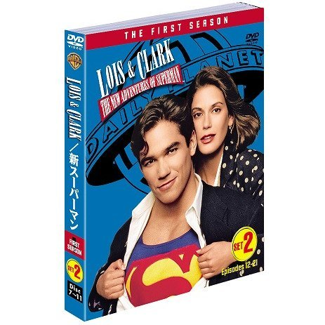 Lois & Clark: New Adventures Of Superman Set2