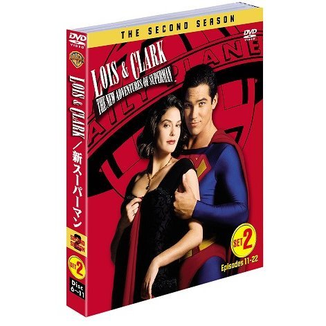 Lois & Clark: New Adventures Of Superman 2nd Set2
