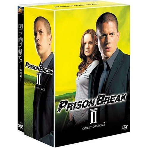 Prison Break Season 2 DVD Collector's Box 2 [DVD+ Butch Cassidy and the Sundance Kid DVD Limited Edition]