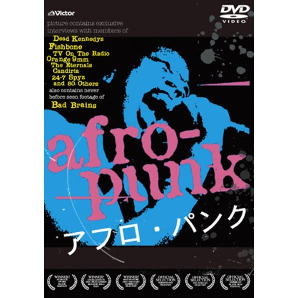 Afropunk: The Rock 'n Roll Nigger Experience [DVD+CD]