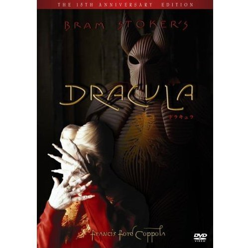 Dracula 15th Anniversary Edition
