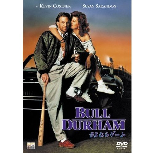 Bull Durham [Limited Pressing]