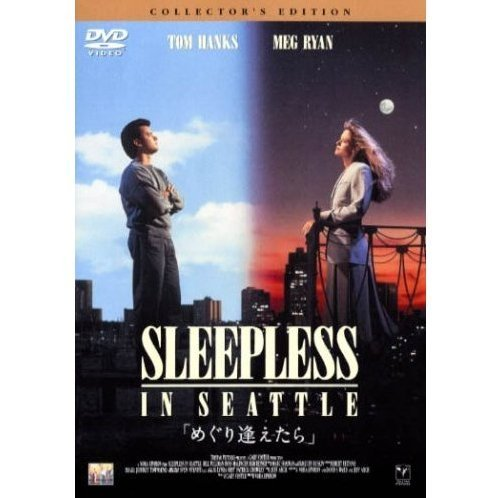 Sleepless In Seattle [Limited Pressing]