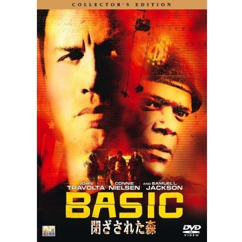 Basic [Limited Pressing]