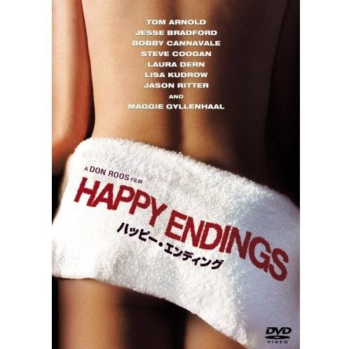 Happy Endings [Limited Pressing]