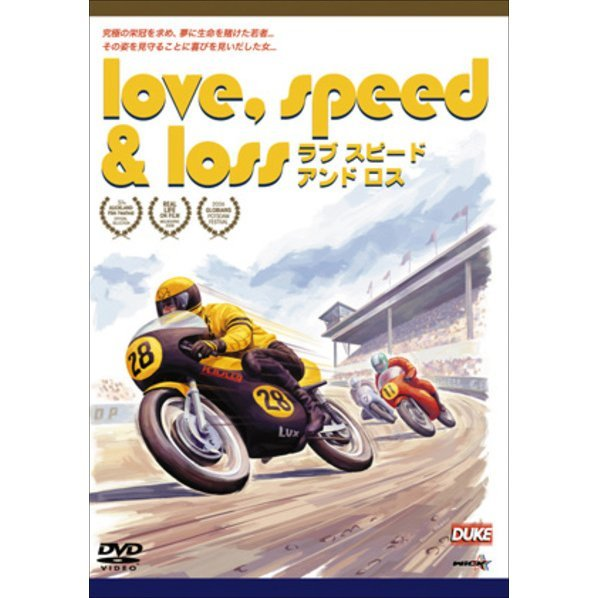 Love,speed & Loss