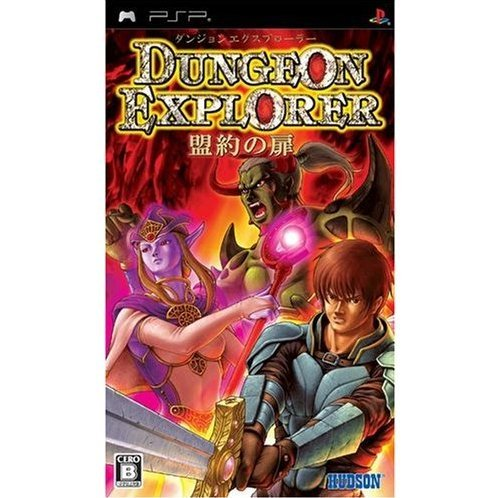Dungeon Explorer: Meiyaku no Tobira