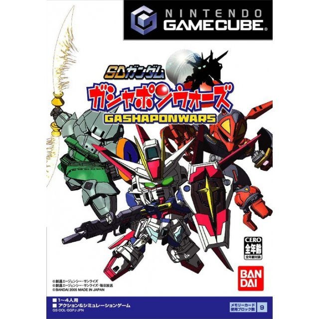SD Gundam Gashapon Wars