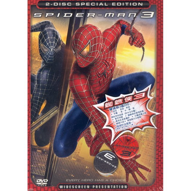 Spider Man 3 [2-Discs Special Edition]