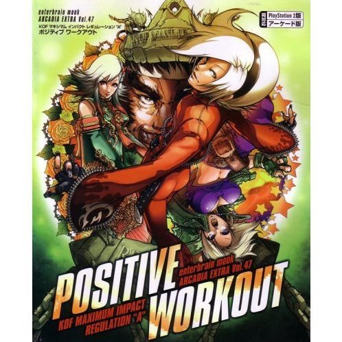 The King of Fighters Maximum Impact Regulation 'A' Positive Workout